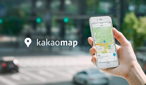 kakao map.jpg